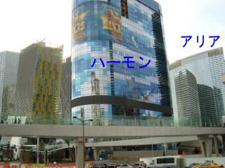 Citycentersoto15