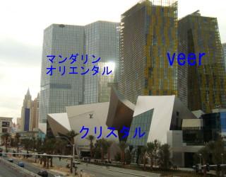 Citycentetor13